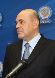 М.В. Мишустин