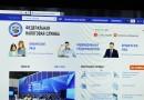 Качество работы Контакт-центра ФНС России налогоплательщики теперь могут оценить сразу