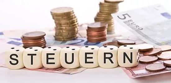 Налогообложение в Германии