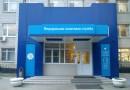По итогам проведенного мониторинга качества финансового менеджмента Федеральная налоговая служба России получила высокую оценку Минфина РФ