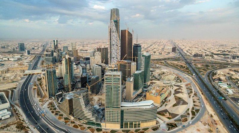 Налоговое агентство Саудовской Аравии