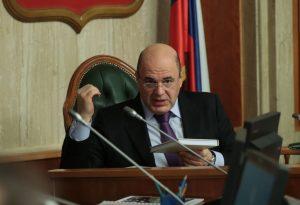 Михаил Владимирович Мишустин фото