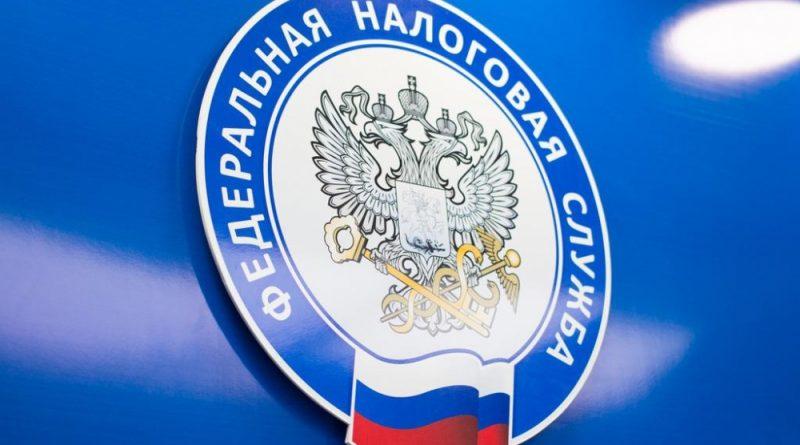 План деятельности ФНС России на 2018 год