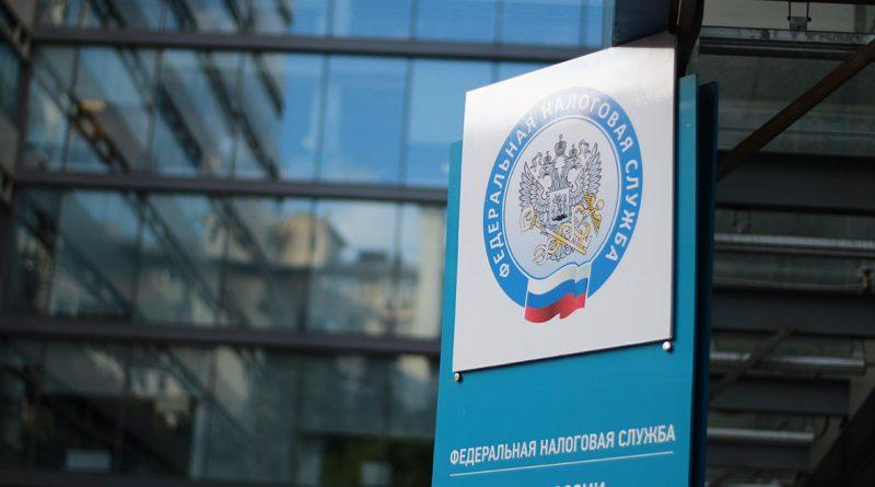 Российское налоговое администрирование