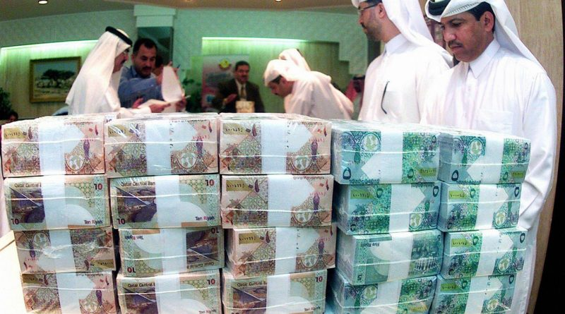 Реформирование налоговой системы Египта