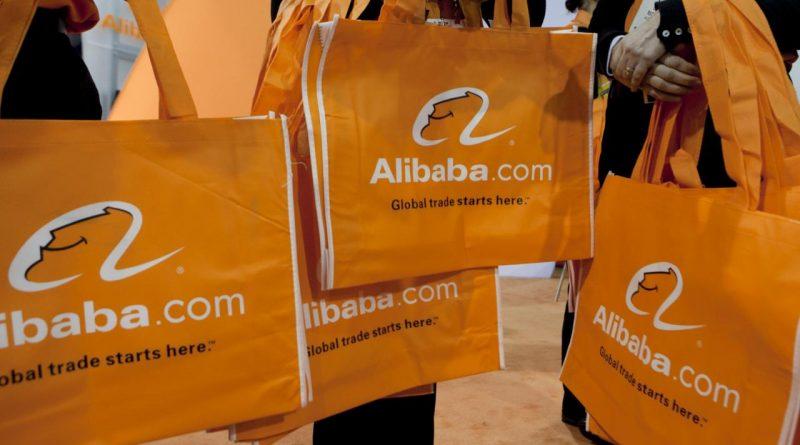 Alibaba и Налоговое агентство Великобритании ведут переговоры по соглашению о борьбе с мошенничеством