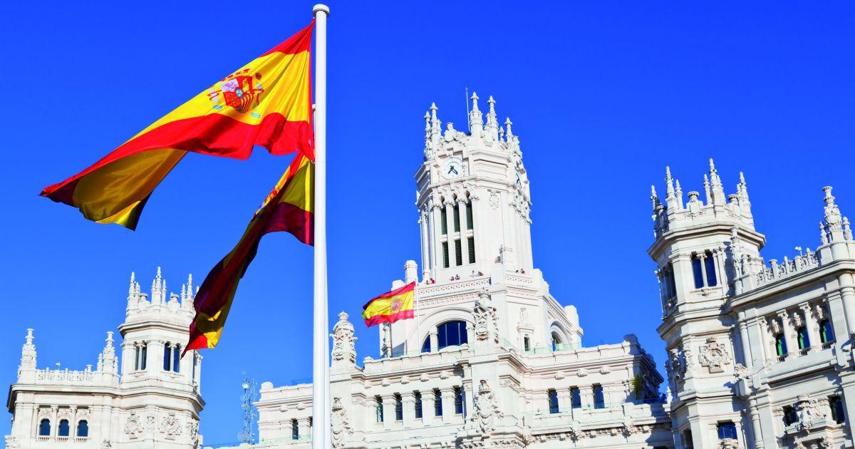 Налоговая система испании доклад 5337