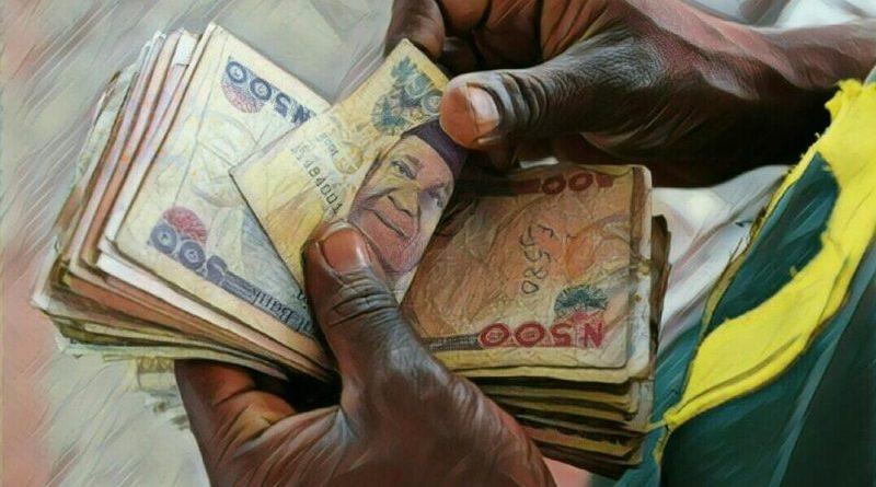Нигерийская экономика