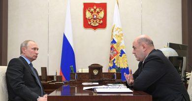 Мишустин Путин