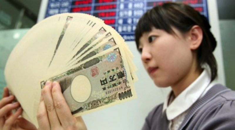Деньги Японии
