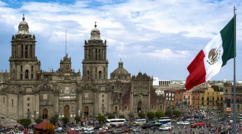 Мексиканское налоговое управление