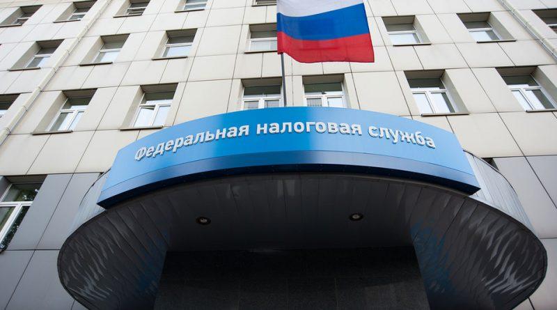 ФНС России, служба Мишустина