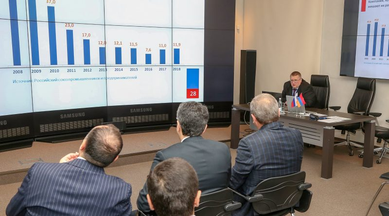 Руководитель ФНС России Михаил Мишустин встретился с председателем Комитета по государственным доходам Армении