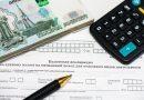 ЕНВД не продлят: с 2021 года закроется последняя брешь в законодательстве, позволяющая массовый уход от налогов