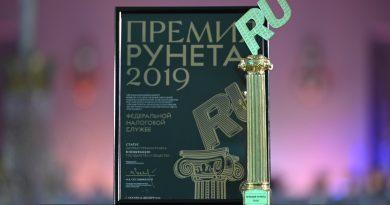 Служба Мишустина стала лауреатом премии Рунета за мобильное приложение «Мой налог»