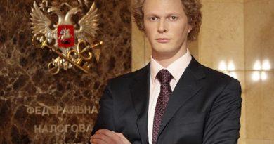 Даниил Егоров назначен руководителем Федеральной налоговой службы России