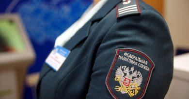 Московские налоговики подвели итоги работы за первое полугодие 2020 года